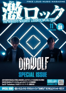 diawolf_cover